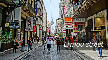 Ermu - Street - Greece - Athens
