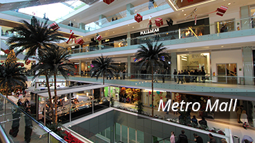 Athens Metro Mall - Greece - Athens