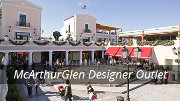 McArthurGlen Designer Outlet - Greece - Athens